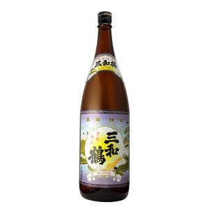 三和鶴 黒麹 芋焼酎(三和酒造) 25度 1800ml|sendon