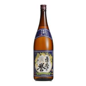 薩摩の誉 黒麹 芋焼酎(大山甚七商店) 25度 1800ml|sendon