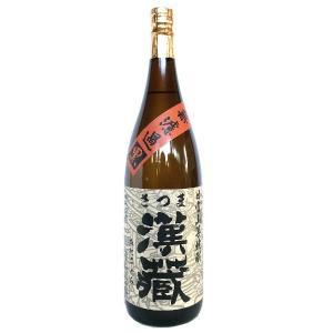 さつま漢蔵 芋焼酎(日當山醸造)25度 1800ml|sendon