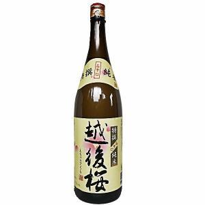 越後桜 特撰純米(越後桜酒造) 1800ml|sendon
