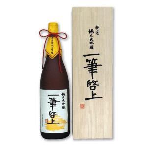 富久駒 一筆啓上 純米大吟醸(久保田酒造)1800ml|sendon