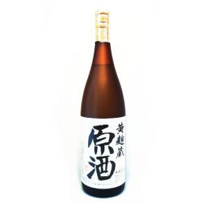 黄麹蔵原酒 芋焼酎(国分酒造) 37度 1800ml|sendon
