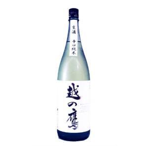 越の鷹 純米無濾過生原酒(伊藤酒造) 1800ml|sendon