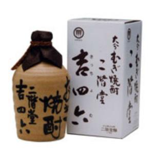 二階堂 吉四六 壷(二階堂酒造)720ml|sendon