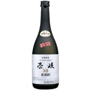壱岐スーパーゴールド 33度(玄海酒造) 720ml|sendon