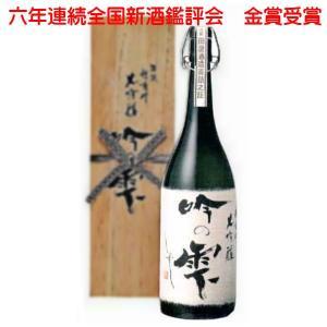 越前岬 大吟醸 吟の雫 (田邊酒造) 1800ml|sendon