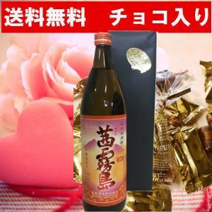 (送料無料)(バレンタイン)芋焼酎茜霧島ギフト900ml(チョコ入り)|sendon