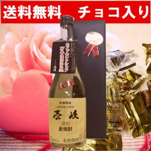 (送料無料)(バレンタイン)麦焼酎壱岐ギフト720ml(チョコ入り)|sendon
