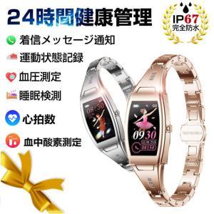 女性向けにスマートウォッチ 日本製センサー レディース 心拍数 血圧 血中酸素 着信通知 睡眠検測 ...
