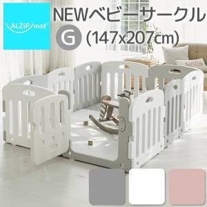 NEW ベビーサークル ベビーゲート 扉付き ALZIP MAT Baby room アルジップマッ...