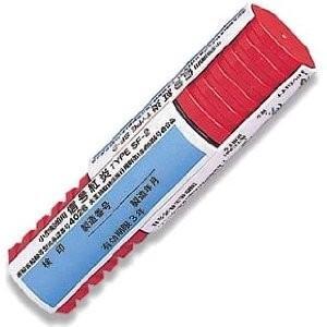 信号紅炎 SF-2 小型船舶用 最新版 全国一律 送料 600円