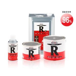 ローバル 5kg 常温亜鉛めっき塗料 ROVAL...