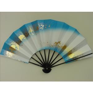 舞扇子 日本舞踊・踊り用 29cm 両つまちらし ブルー 日本製(京都) 箱なし