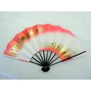 舞扇子 日本舞踊・踊り用 29cm 両つまちらし ピンク 日本製(京都) 箱なし