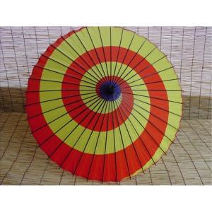 舞踊傘(踊り傘) 紙傘 (継柄) D 渦巻き黄赤[品番号,162] senjyu