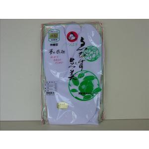 えびす足袋 つばき 4枚はぜ 26.5 cm 踊り用白足袋[品番号,1731]|senjyu