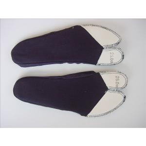 わらじ掛 24.5 cm 草鞋掛 senjyu
