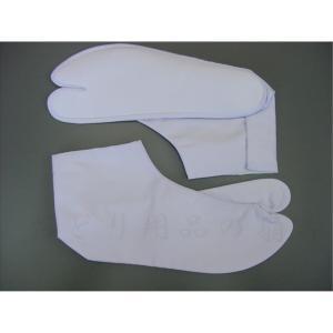 白足袋 特選テトロンブロード足袋 21.5cm 裏W字織[品番号,3383]|senjyu