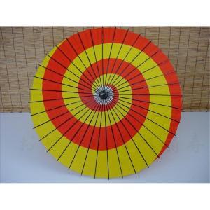 舞踊傘(紙傘) 尺四寸 一本柄 B 渦 黄・赤[品番号,3419] senjyu