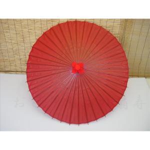 番傘 無地 赤