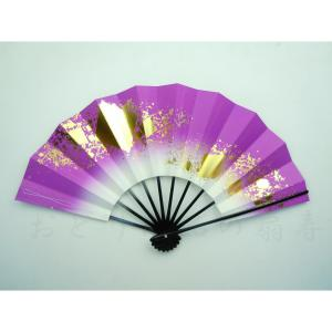 舞扇子 日本舞踊・踊り用 29cm 色紙ちらし 紫 日本製(京都) 箱なし