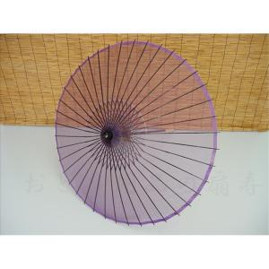 絹傘 紫 B (日本舞踊傘・和傘・踊り傘)[品番号,4426] senjyu