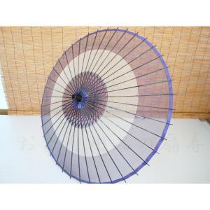 絹傘・日本舞踊傘・踊り傘 継柄 助六・蛇の目 紫 B