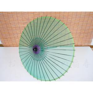絹傘・日本舞踊傘・踊り傘 継柄 グリーン B