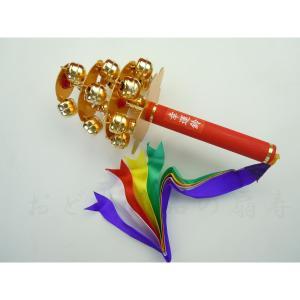 (巫女鈴、七五三鈴) 並 27cm 日本舞踊小道具|senjyu