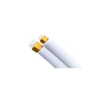 切り売り 冷媒配管 ペアコイル2分3分 (50cm単位 切り売り販売します) 両端フレア加工付 色(ホワイト) (「例」 50cm x 3 =1,5m)