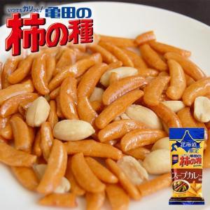 母の日 1000円ポッキリ 柿の種 スープカレー風味 56g×4個セット 送料無料 メール便 北海道...