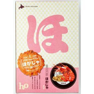 ほがじゃ えび (2枚×8袋) 北海道 お土産 じゃがいも せんべい