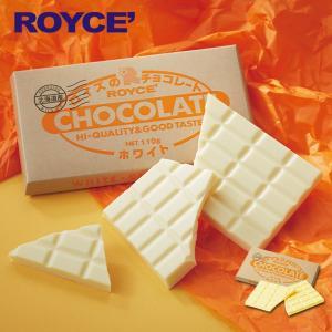 ミルクの味わいをしっかり生かし、すっきりとした後味のホワイトチョコレート。  ミルクの風味が生きた、...