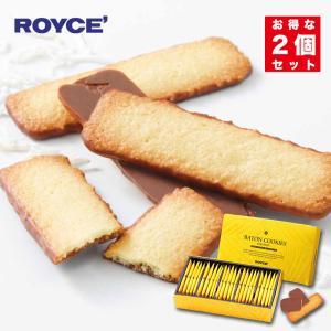 バトンクッキー ココナッツ 25枚入×2箱セット 送料無料 ロイズ 北海道 お土産 スイーツ ギフト...