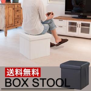 ボックススツール 正方形 カラー:黒  スツール オットマン 収納スツール 収納BOX 収納ボックス (まとめ買いでお得)(北海道・沖縄県・離島発送不可)の写真