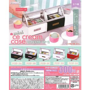 Jドリーム ガチャ ミニアイスクリームケース 全5種 コンプセット ミニチュアアイスクリームケース|senkai-belle-de-nuit