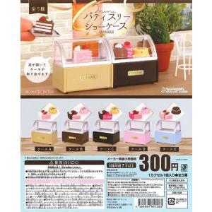 Jドリーム ガチャ miniパティスリーショーケース 全5種 コンプセット ミニチュアケーキ屋さん ドールハウス|senkai-belle-de-nuit