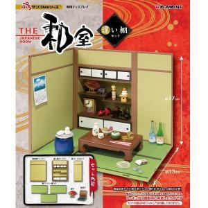 リーメント ぷちサンプル THE 和室 違い棚セット ミニチュア和室 ドールハウス|senkai-belle-de-nuit
