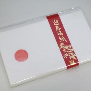 茶道具 迎春懐紙 30枚 浮彫懐紙 (新春 初釜 会席 懐石...