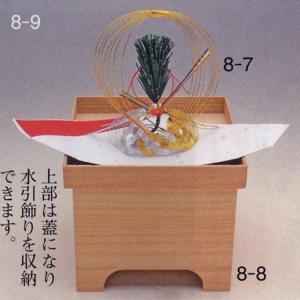 茶道具 茶道 抹茶 水引飾り 根引松・箱三宝セット ギフト 通販 千紀園