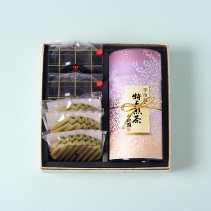 京都 宇治茶 和スイーツセット ギフトボックス 3種入り 送...