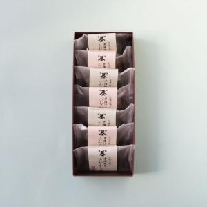 お中元 御中元 2021 お中元ギフト 夏ギフト お菓子 のし ギフト スイーツ 洋菓子 焼き菓子 老舗茶舗のふぃなんしぇ 詰合せ 2種7個入 千紀園|senkien