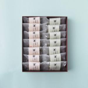 お中元 御中元 2021 お中元ギフト 夏ギフト お菓子 のし ギフト スイーツ 洋菓子 焼き菓子 老舗茶舗のふぃなんしぇ 詰合せ 2種14個入 千紀園|senkien