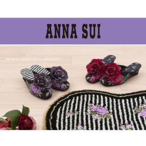 スリッパ ANNA SUI クラシックローズ 室内用 ヒールスリッパ M/Lサイズ ピンク/パープル|senkomat|02