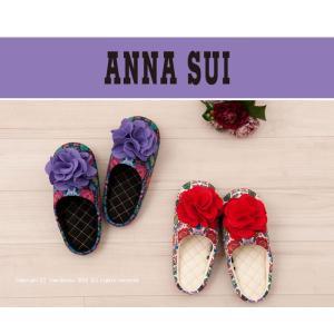 スリッパ 洗える ANNA SUI フォークロアローズ パープル/レッド|senkomat|02