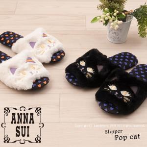 スリッパ 洗える ANNA SUI ポップキャット ブラック/ホワイト|senkomat