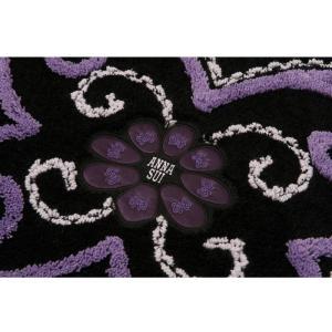ANNA SUI バタフライツリー アクセントマット 約53×65cm ブラック/グリーン/パープル|senkomat|04
