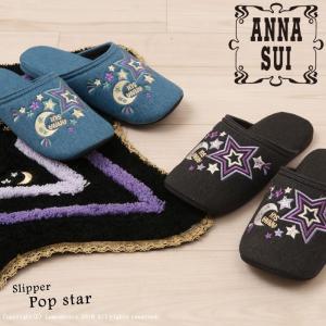 80年代テイストの、星と月の刺繍が入ったソフトスリッパ。 刺繍には、ANNA SUIのロゴも入ってい...