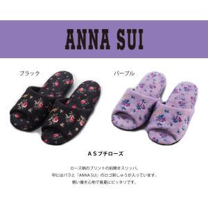 スリッパ ANNA SUI プチローズ ブラック/パープル senkomat 02