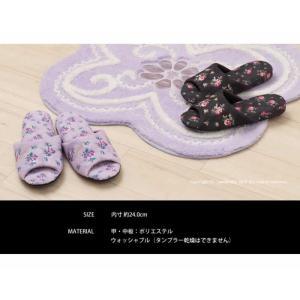 スリッパ ANNA SUI プチローズ ブラック/パープル senkomat 05